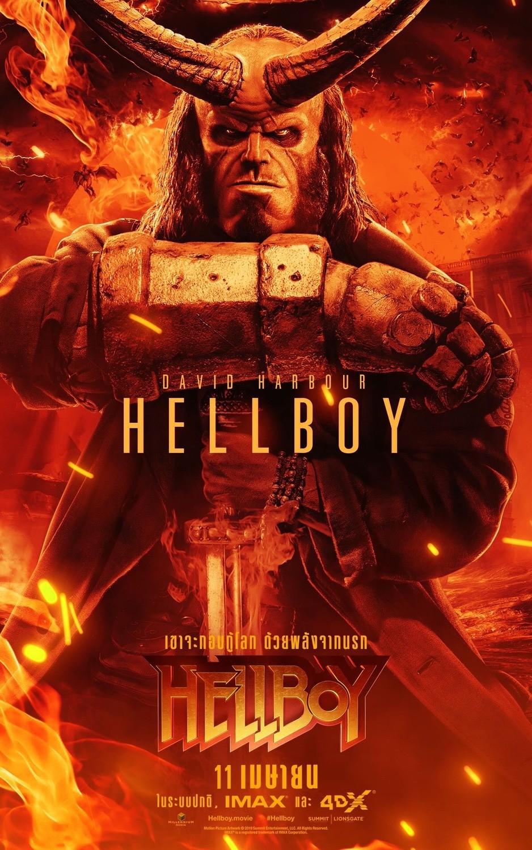 Hellboy_Regia di Neil Marshall
